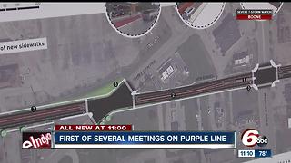 What is the Purple Line? - Video
