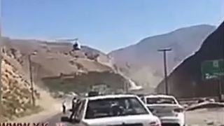 Moments Before Air Ambulance Crash-Landed - Iran - Video