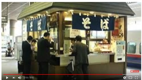 Tachigui Udon (noodle) restaurant at Station in Japan