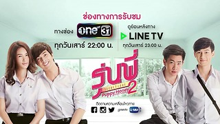 SECRET LOVE – PUPPY HONEY PHẦN 2 EP6 - Video