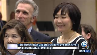 Japanese Prime Minister's wife meets with Boca Raton students - Video