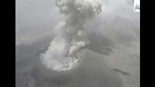 Drone Footage Captures Erupting Sabancaya Volcano - Video