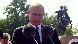 Russian Military Gets Political Arm To Help Promote Patriotism