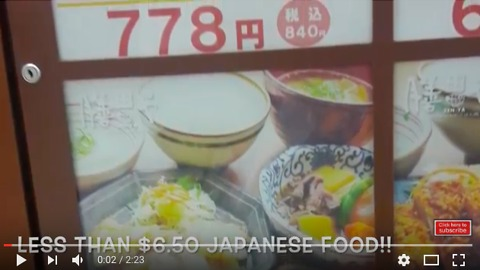 Real Japanese food in the Japanese restaurants mix part1 of 4
