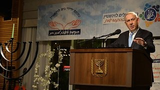 Prime Minister Netanyahu Marks First Night of Hanukkah With Wounded Soldiers