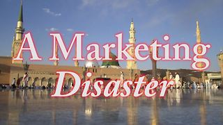 Joke: A Marketing Disaster - Video