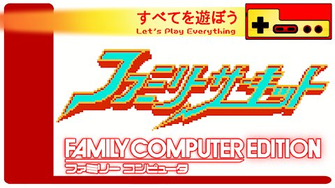Let's Play Everything: Family Circuit