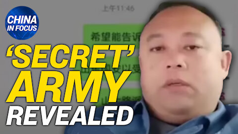50 cent army worker boasts about assisting arrests; U.S. may ease ban on China's main chipmaker