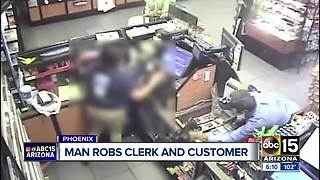 Police searching for Circle K robbery suspect - Video