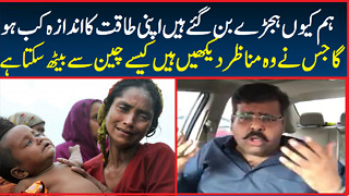 Pakistani people Reaction on Burma Rohingya  - Video