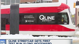 Qline streetcar gets first test - Video