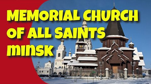 MEMORIAL CHURCH OF ALL SAINTS IN MINSK - 17TH JANUARY 2021