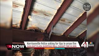 Reward increases for info on Harrisonville arson