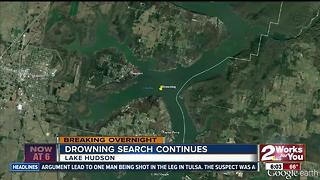 Woman drowns at Ft. Gibson Lake - Video