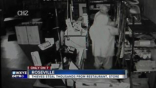 Crooks steal cigarettes and money from business - Video