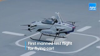 First manned test flight for flying car!