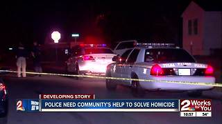 Police need community's help to solve homicide - Video
