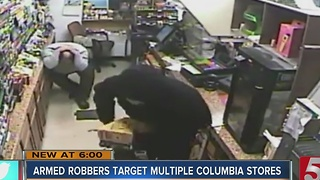 Columbia Police Searching For Violent Armed Robbers - Video