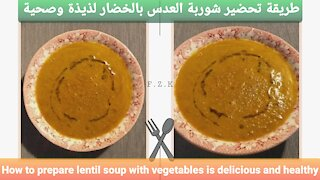 lentil soup (Bissara) with vegetables is delicious and healthy