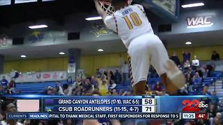 CSUB beats GCU 71-58 to keep WAC hopes alive - Video