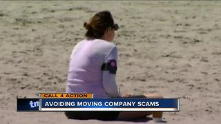Cashing in your your credit card benefits - Video