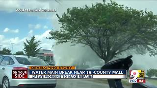 Water main break near Tri-County Mall - Video