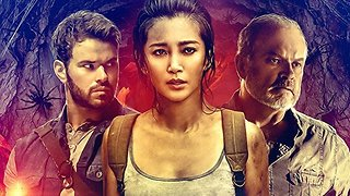 Guardians of the Tomb Full Movie dvd quality online hd - Video