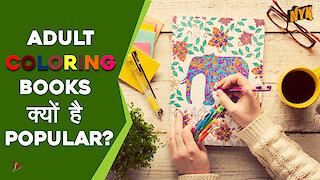 Adult coloring books क्यो है popular? *