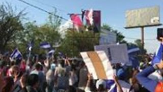 Unrest Continues in Nicaragua as Protesters March on Managua