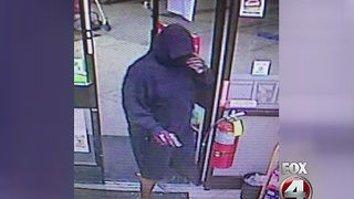 711 robbery - Video