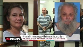 Police: Man charged with murder in Parma Heights double homicide - Video