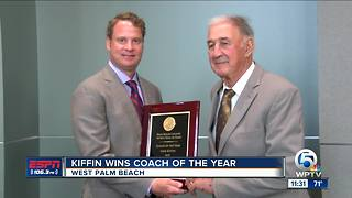 2018 Palm Beach County Hall of Fame