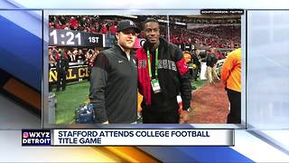 Matthew Stafford went to the College Football Playoff Championship - Video