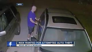 Police need your help: Attempted car theft caught on camera - Video