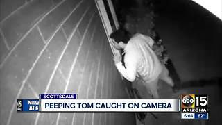 Peeping Tom caught on camera - Video