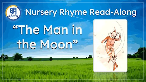 'The Man in the Moon' Classic Nursery Rhymes