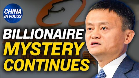 CCP jailed billionaire Jack Ma: businessman; Chinese AI giant hit with $1.7 billion loss