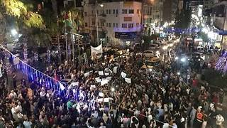 Hundreds Gather in Ramallah to Protest Palestinian Authority Sanctions - Video