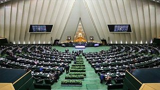Iran's Parliament Approves 4 New Ministers Amid Economic Reshuffle