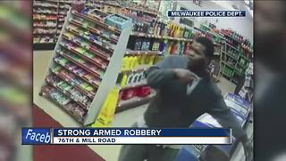 Milwaukee Police looking for strong armed robbery suspect - Video