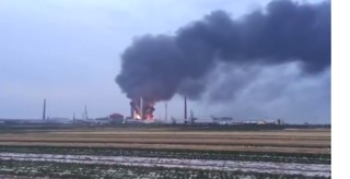 Blast at Petrochemical Plant in Shandong Kills Eight - Video