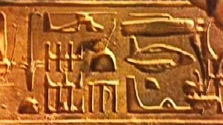 UFOs and aliens chronicle from ancient times to the 21st century