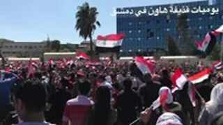 Syrians in Damascus Celebrate First Goal Against Australia in World Cup Playoff - Video