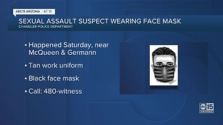 Sexual assault suspect wearing face mask