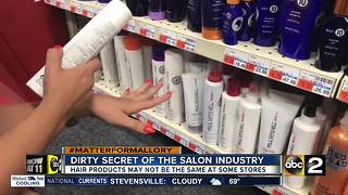 Hair products may be different depending on where you buy them - Video