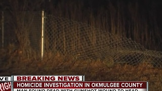 Okmulgee County Homicide - Video