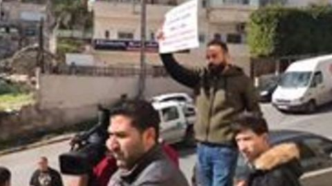 Protesters Disturb US-Coordinated Business Meeting at Palestinian Chamber of Commerce