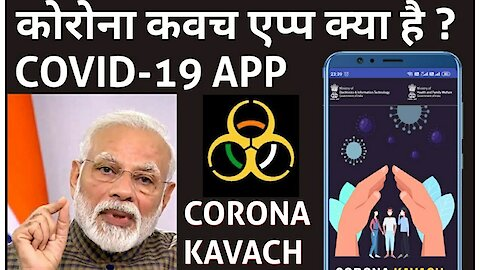Corona kavach app how To use