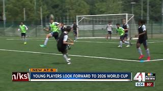 Young players look forward to 2026 World Cup - Video