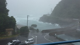 Typhoon Noru Whips Up Waves Off Japan's Amami Island
